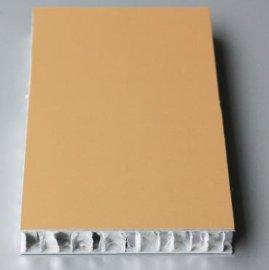 铝蜂窝板-1.0MM+1.0MM