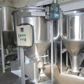 RLF-1000塑料搅拌机,立式塑料搅拌机