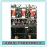 厂家生产冲弧机 全自动冲弧机 数控圆管冲弧机
