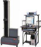 10KN塑料微机控制电子万能试验机