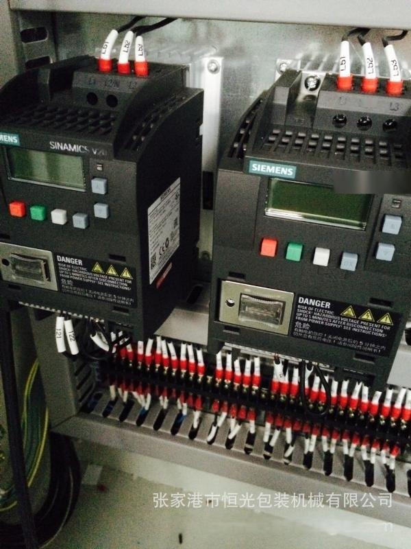 专业生产热收缩包装机 袖口式膜包机 塑包机 张家港市厂家