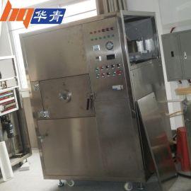 红糖烘干机厂家 低温 浓缩糊状鲍鱼液打粉 脱水 微波真空干燥机
