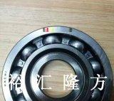 现货实拍 NACHI 29BC08S9N 深沟球轴承 29BC0859N 原装正品