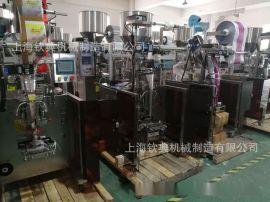 业生产全自动奶茶包装机咖啡包装机  品颗粒包装机
