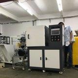 供应小型电动加硫成型机、0.25NM平板硫化机