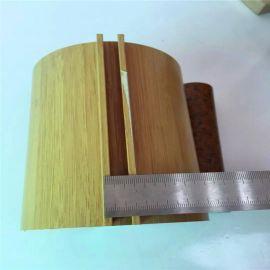 廣東條扣鋁天花管吊頂U型槽黑色鋁合金圓通熱轉印