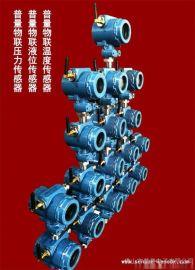 普量PT500-900 污水处理无线压力传感器 GPRS NB-iot物联网压力传感器
