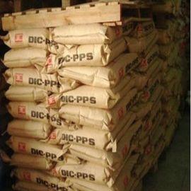 日本油墨PPS原料 玻纤增强50% 耐高温 高强度 阻燃 注塑成型