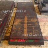 中外品牌DH31-SUPER钢材 DH31-S圆钢