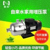 SHL12不鏽鋼離心泵 衛生級樓層加壓迴圈水泵