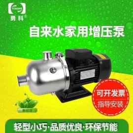 SHL12不锈钢离心泵 卫生级楼层加压循环水泵