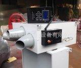 供應YDF-2.5型有線智慧車庫誘導風機