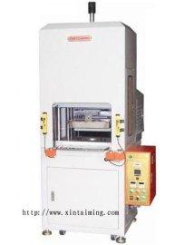 IMD热压成型机 (XTM109-3T)