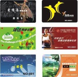 临海ID卡制作 临海智能IC卡制作 临海电梯卡制作S50