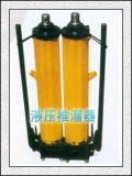 供应德海牌YT4-8A液压推溜器