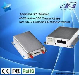 多功能GPS定位器 (KS-668)