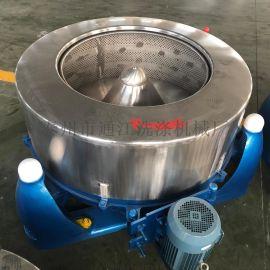 45kg通洋牌全自動離心式工業脫水機