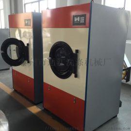 30kg電加熱自動工業烘幹機