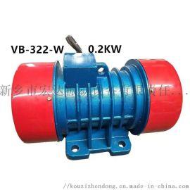 河南VB系列振动电机 VB-322-W振动电机厂