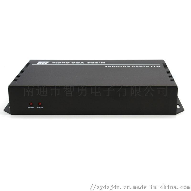 VGA视频直播编码器