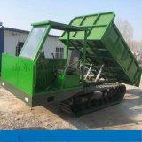 4吨橡胶履带运输车 山地斜坡自卸式履带爬山虎运输车