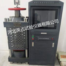 CL-300型全自动压力试验机测控系统