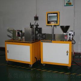 TPU热熔胶小型流延机 流延薄膜机