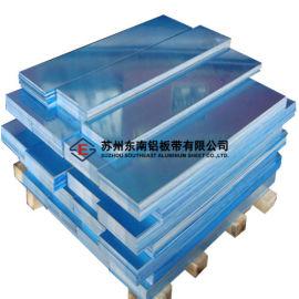 上海厂家现货5052覆膜铝板钣金行业用