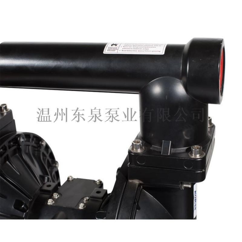 铸铁不锈钢铝合金塑料QBY气动隔膜泵