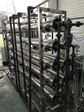 工业废水处理设备 电路板中水回用装置