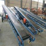 槽型爬坡皮帶機 搬運物料皮帶傳送機 qc