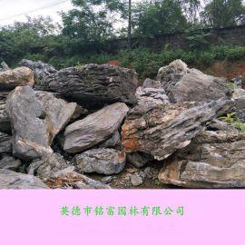 天然英石叠石 英石叠石堆山过程 大英石价格1