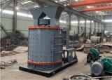 石料立式板锤制砂机 数控制砂机生产厂家 河南友邦