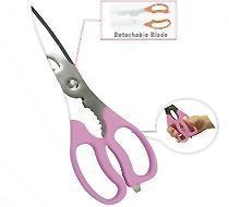 不鏽鋼廚房剪(CZ-859)可拆式多功能廚房剪刀