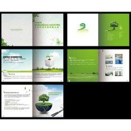 深圳画册设计 宝安彩页设计 海报设计 产品目录设计