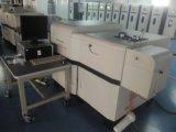 国产江苏天瑞OES1000光电直读光谱分析仪