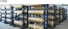 宝应县瑞安达电工材料厂耐高温云母纸