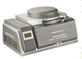 天瑞EDX4500H全元素分析仪 合金分析仪