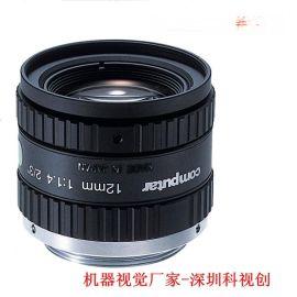 工业检测镜头,工业镜头,工业相机镜头