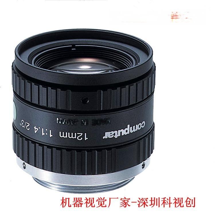 12mm computar工业检测镜头