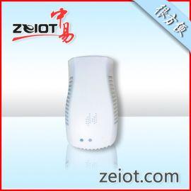 二氧化碳传感器(智能照明控制)