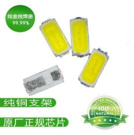3014白光灯珠 G4/G9专用光源