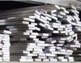 4043鋁合金板,可焊接