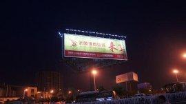 广告牌太阳能照明,LED广告灯