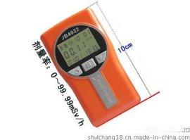JB4022Xγ辐射个人报 仪