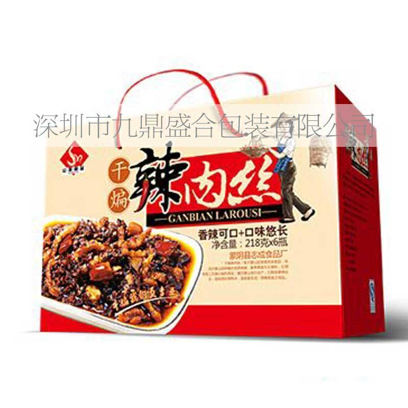 深圳有机食品包装盒/特色小吃包装盒/快消食品包装/**彩盒生产/农产品包装盒