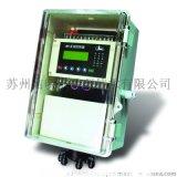 JMA多阀系统软水控制器