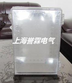 塑料防水盒 防尘防水密封盒 塑料接线盒
