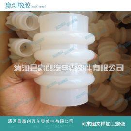 干粉砂浆包装机用硅胶波纹管,硅胶伸缩管,减震驼峰硅胶管