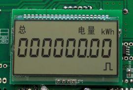 定制流量计LCD液晶屏智能电表, LCD液晶屏智能水表, LCD液晶屏超宽温液晶